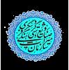 سازمان میراث فرهنگی استان خراسان رضوی